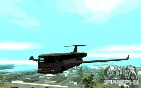 Sky Bus для GTA San Andreas