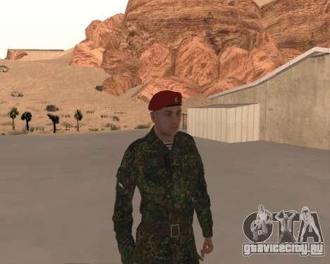 Пак Российских Военных для GTA San Andreas шестой скриншот