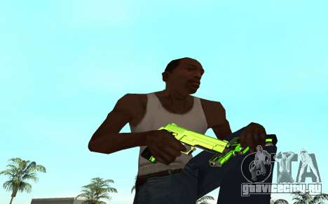 Green chrome weapon pack для GTA San Andreas третий скриншот