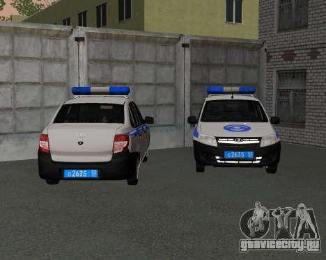 Lada Granta Вневедомственная охрана для GTA San Andreas вид слева