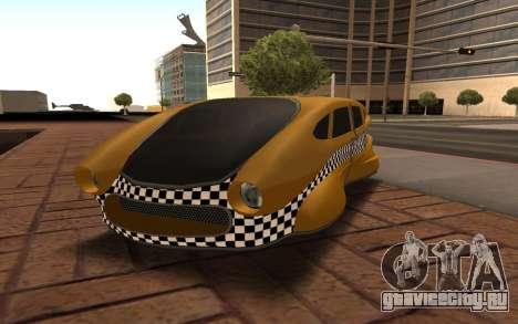 Flying Taxi для GTA San Andreas