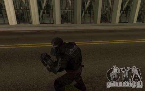 Crossbones для GTA San Andreas третий скриншот