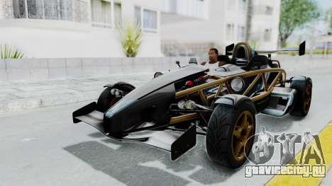 Ariel Atom 500 V8 для GTA San Andreas