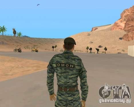 Пак Российских Военных для GTA San Andreas двенадцатый скриншот