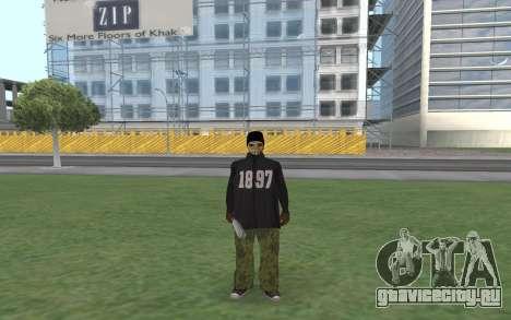 Новый Ballas 3 для GTA San Andreas