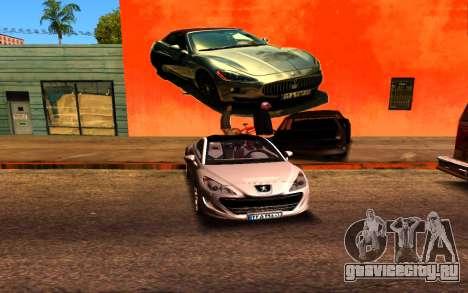 Maserati Wall Grafiti для GTA San Andreas третий скриншот