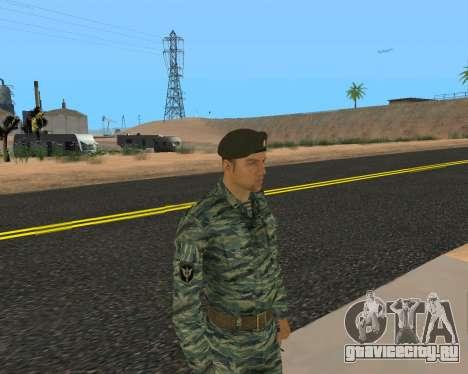 Пак Российских Военных для GTA San Andreas десятый скриншот