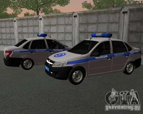 Lada Granta Вневедомственная охрана для GTA San Andreas