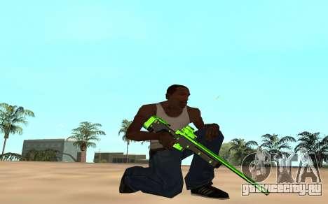Green chrome weapon pack для GTA San Andreas шестой скриншот