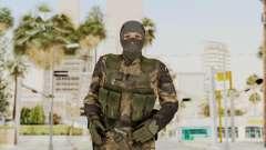 MGSV TPP Diamond Dog Combat Female для GTA San Andreas