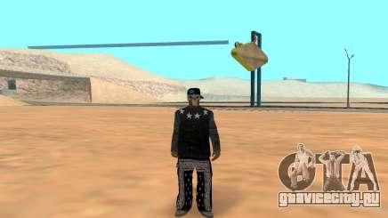 Varios Los Aztecas Gang Member для GTA San Andreas