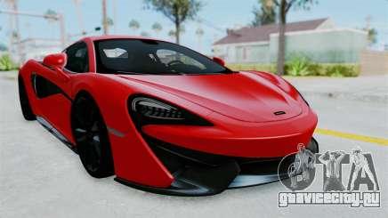 McLaren 570S 2016 для GTA San Andreas