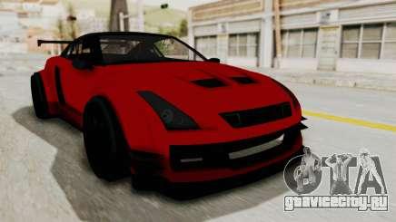 GTA 5 Annis Elegy Twinturbo No Spec для GTA San Andreas