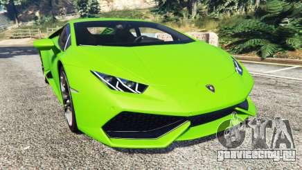 Lamborghini Huracan LP 610-4 2016 для GTA 5