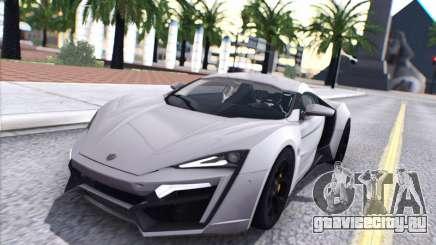 W Motors Lykan hypersport 2015 HQ для GTA San Andreas