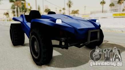 BF Buggy для GTA San Andreas
