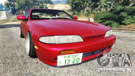 Nissan Silvia S14 Zenki Stance для GTA 5