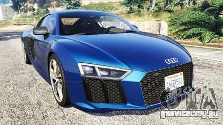 Audi R8 V10 Plus 2015 для GTA 5