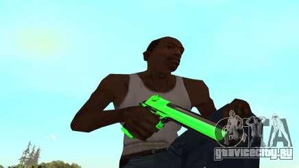 Green chrome weapon pack для GTA San Andreas