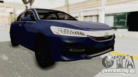 Honda Accord 2017 для GTA San Andreas