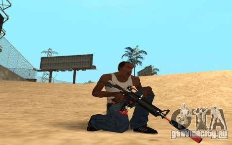 M4 Cyrex для GTA San Andreas