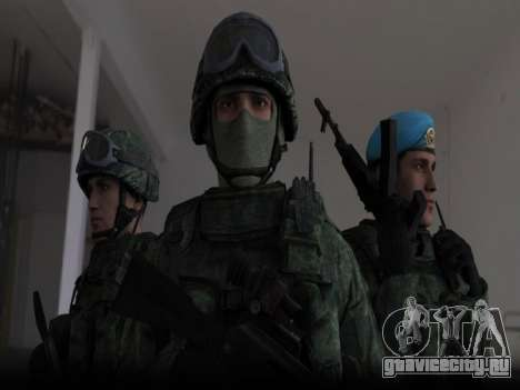 Modern Russian Soldiers pack для GTA San Andreas