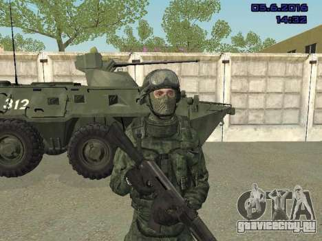 Modern Russian Soldiers pack для GTA San Andreas четвёртый скриншот