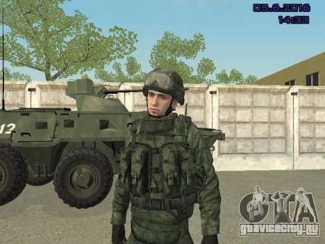 Modern Russian Soldiers pack для GTA San Andreas девятый скриншот