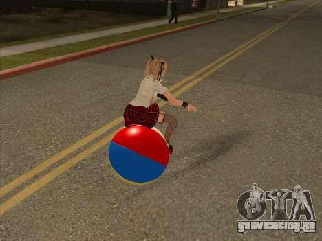 Beachball для GTA San Andreas вид сзади слева