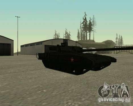 Т-14 Армата для GTA San Andreas вид слева