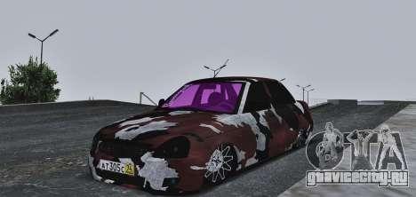 Lada Priora Камуфляж для GTA San Andreas