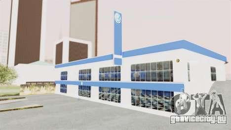 Volkswagen Showroom in San Fierro для GTA San Andreas