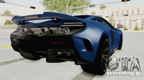 McLaren 675LT Coupe v1.0 для GTA San Andreas вид слева