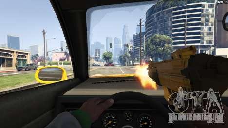 Ripplers Realism 3.0 для GTA 5 шестой скриншот