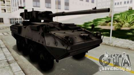 M1128 Mobile Gun System для GTA San Andreas вид сзади слева