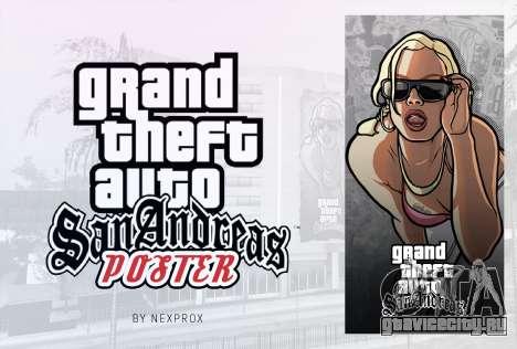 Poster GTA San Andreas HD для GTA San Andreas второй скриншот