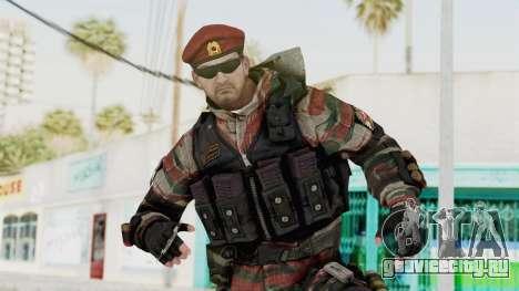 Battery Online Russian Soldier 1 v1 для GTA San Andreas