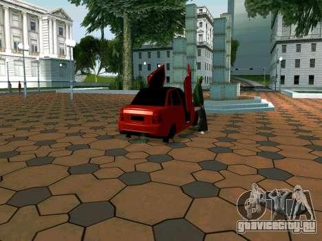 Lada Priora Lambo для GTA San Andreas вид сзади слева