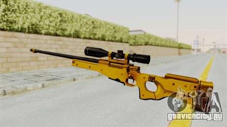 L96A1 Gold для GTA San Andreas второй скриншот