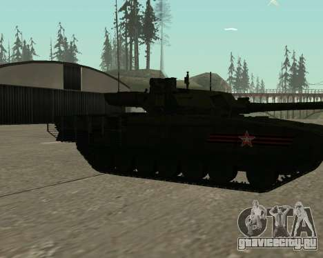 Т-14 Армата для GTA San Andreas колёса
