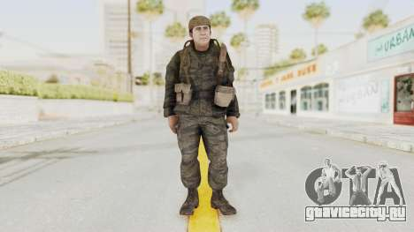COD BO President Nixon Vietnam v1 для GTA San Andreas второй скриншот