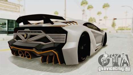 GTA 5 Pegassi Zentorno PJ для GTA San Andreas вид слева
