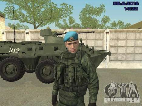Modern Russian Soldiers pack для GTA San Andreas десятый скриншот