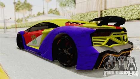 GTA 5 Pegassi Zentorno PJ для GTA San Andreas вид сверху