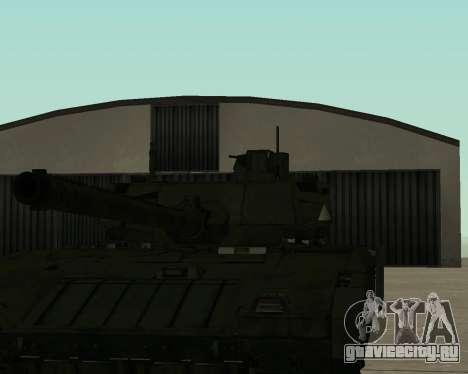 Т-14 Армата для GTA San Andreas двигатель