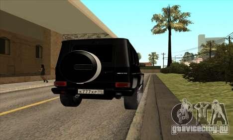 Mercedes G63 Biturbo для GTA San Andreas вид справа