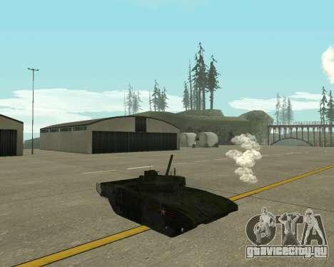 Т-14 Армата для GTA San Andreas вид сзади