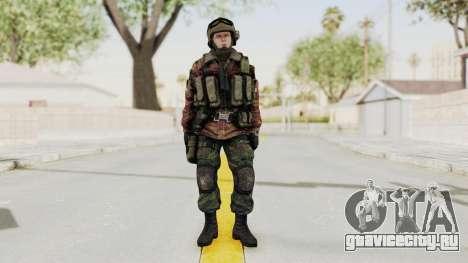Battery Online Russian Soldier 9 v1 для GTA San Andreas второй скриншот