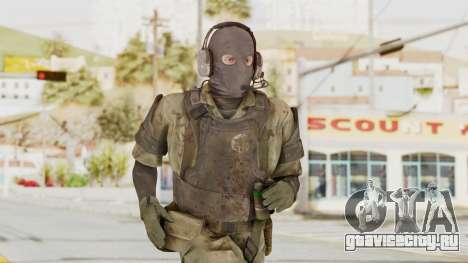 MGSV Phantom Pain Wandering MSF Mosquite для GTA San Andreas