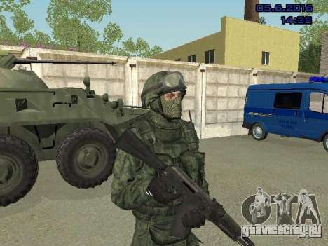Modern Russian Soldiers pack для GTA San Andreas пятый скриншот